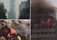 В Тегеране обрушилось 17-этажное здание (Видео)