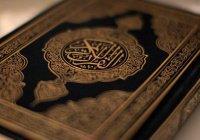 «Школа Корана» пройдет в Болгаре