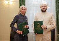 ДУМ РТ и ЗАГС договорились вместе укреплять институт семьи