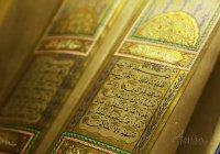 6 высказываний Пророка (ﷺ), после которых вам захочется начать читать Коран