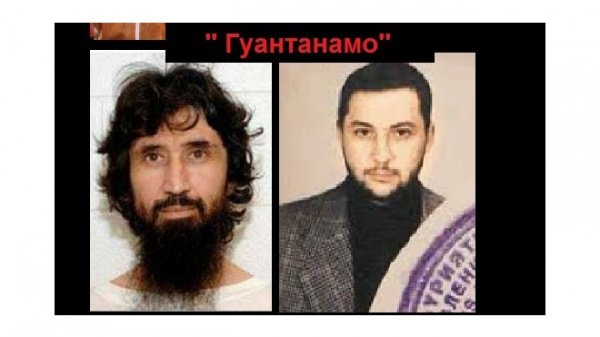 ВМИДРФ назвали депортацию узника Гуантанамо Мирзаева подростковой вредностью