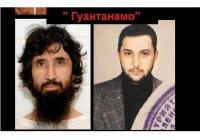 Россиянин Равиль Мингазов переведен из Гуантанамо в ОАЭ
