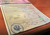 Вынужденные переселенцы и «чернобыльцы» получат жилищные сертификаты