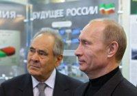 СМИ: Минтимер Шаймиев поможет Путину в предвыборной кампании-2018