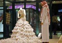Жительница Саудовской Аравии женила любимого на себе через суд
