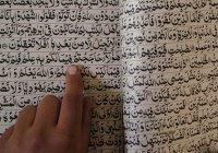 Как правильно совершить земной поклон во время чтения Корана?