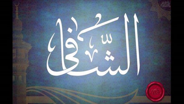 Имена Всевышнего в других религиях.