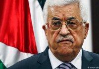 Аббас: Иерусалим останется палестинской столицей