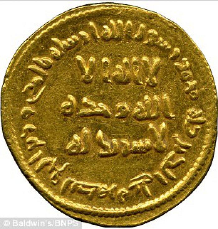 Первая в истории монета со словами