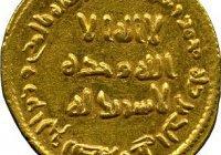 """Первая в истории монета со словами """"Нет Бога, кроме Аллаха"""""""