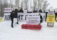 В Казани прошел митинг вкладчиков Татфондбанка