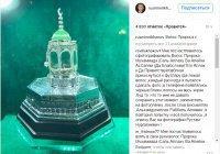 Рустам Минниханов показал своим подписчикам волос Пророка из Белой мечети в Болгаре