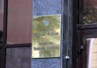 Муфтий РТ принимает участие в расширенном заседании коллегии прокуратуры РТ
