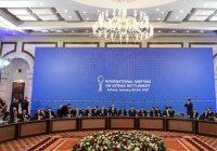 Делегация официального Дамаска покинула переговоры в Астане