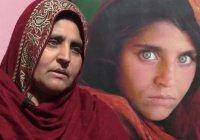 """Знаменитая """"афганская девочка"""": Слава принесла мне больше горя, чем радости"""