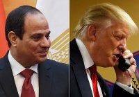 Трамп предложил президенту Египта помощь в борьбе с терроризмом