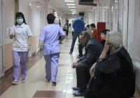 Татарстанцы преодолели пик заболеваемости ОРВИ