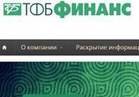 Антикризисный центр решает проблемы клиентов «ТФБ-финанс» (ВИДЕО)