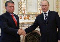 Владимир Путин встретится с Королем Иордании
