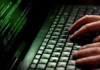 ФСБ: в 2016 году в РФ зарегистрировано 70 млн кибератак
