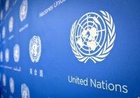 ООН: на помощь сирийским беженцам необходимо $4,5 млрд