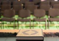В Таджикистане - спад интереса к высшему религиозному образованию