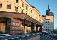 Татэнерго выкупило акций Татфондбанка на сумму 2,4 млрд рублей