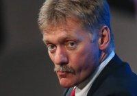 В Кремле переговоры по Сирии в Астане назвали успешными