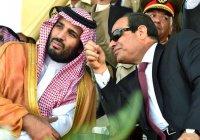 Египетская национальная гордость против саудовских предубеждений