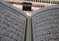 10 шагов по налаживанию отношений с Кораном