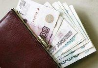 Средняя зарплата в Татарстане выросла до 29,7 тысяч рублей
