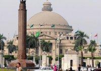 В Египте абитуриентов перестанут спрашивать о религиозной принадлежности