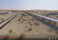 Через 3 года в Дубае будут путешествовать со скоростью звука. Впечатляет