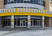 Делегация минздрава Мурманской области изучает опыт Татарстана