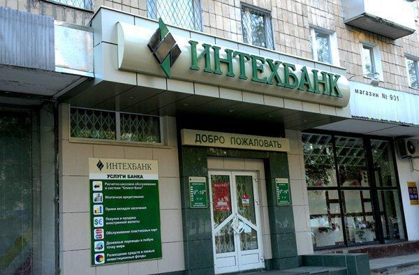92% вкладчиков Татфондбанка получили выплаты