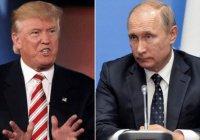 Телефонный разговор Путина и Трампа состоится 28 января