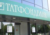 Клиенты Татфондбанка выйдут на согласованный митинг в Челнах