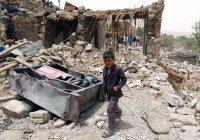 ООН: Йемен – на пороге масштабного голода