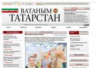 Газетам «Республика Татарстан» и «Ватаным Татарстан» исполняется 100 лет
