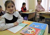 На поддержку образования Татарстану будет выделено 135 млн рублей