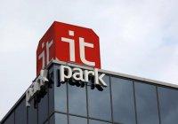 Казанский IT-парк запустит обучающие курсы для инвалидов