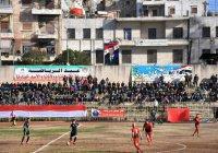 В Алеппо впервые за пять лет состоялся футбольный матч (Видео)