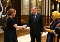 Линдси Лохан побывала в гостях у Эрдогана