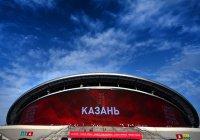 Более 10 сборных могут выбрать Казань как базу на время ЧМ-2018