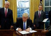 Лига арабских государств обратилась к Трампу по поводу миграционного указа