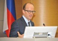 Рустам Минниханов прослушал лекцию профессора Лондонской школы бизнеса