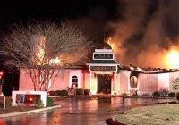 В США сгорел крупнейший исламский центр (Фото)
