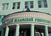 РИУ приглашает выучить татарский язык за три месяца