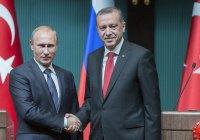 Владимир Путин встретится с Реджепом Тайипом Эрдоганом