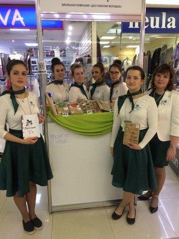 Гимназия №125 г. Казани победила на всероссийском конкурсе школьных компаний